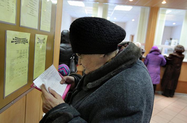 лготы пенсионерам по оплате кап ремонта в владивотоке имени