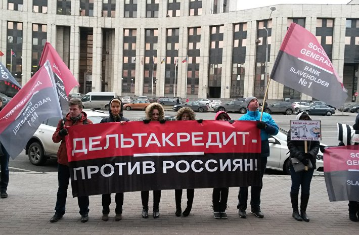 Должники банка москвы Элвин